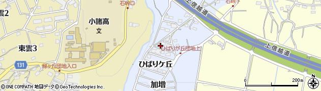 長野県小諸市加増ひばりケ丘周辺の地図