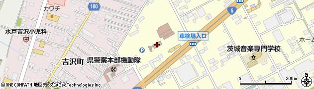 関東運輸局茨城運輸支局周辺の地図