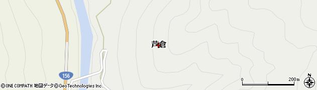 岐阜県白川村(大野郡)芦倉周辺の地図