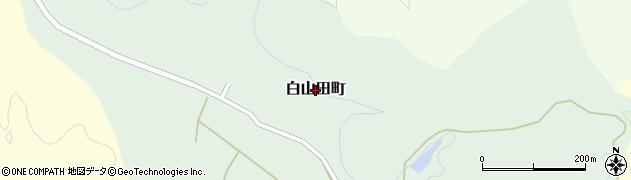 石川県小松市白山田町周辺の地図