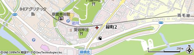 栃木県足利市緑町周辺の地図
