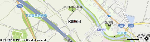 茨城県笠間市下加賀田周辺の地図