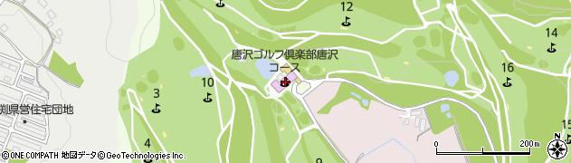 ゴルフ 倶楽部 唐沢 コース 唐沢