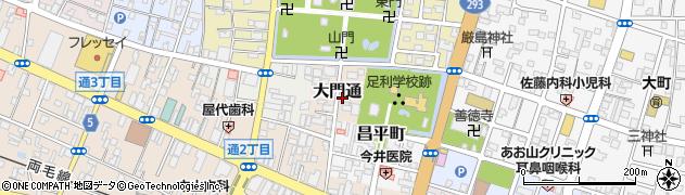 栃木県足利市大門通周辺の地図