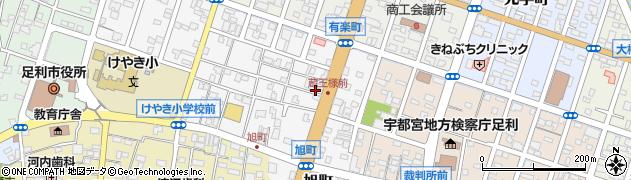 栃木県足利市旭町周辺の地図