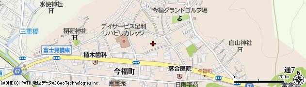 栃木県足利市今福町周辺の地図