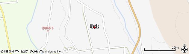 長野県松本市取出周辺の地図
