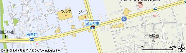 公田町東周辺の地図