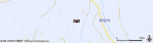 長野県青木村(小県郡)沓掛周辺の地図