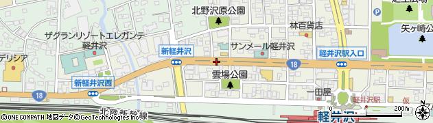 長野 県 軽井沢 天気
