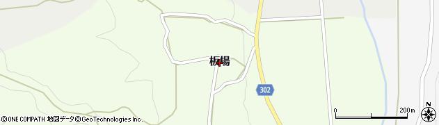長野県松本市板場周辺の地図