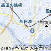 ひたちなか海浜鉄道株式会社 那珂湊駅