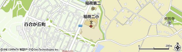 水戸市立稲荷第二幼稚園周辺の地図