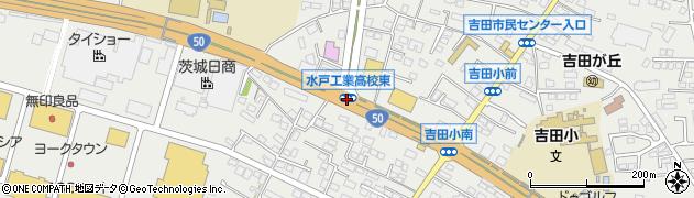 水戸工業高東周辺の地図