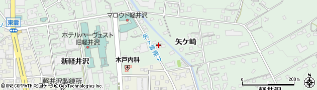 長野県軽井沢町(北佐久郡)軽井沢(矢ケ崎)周辺の地図
