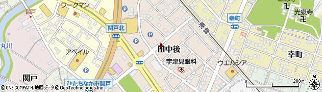 茨城県ひたちなか市田中後周辺の地図