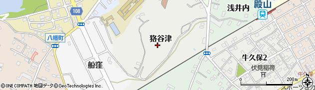 茨城県ひたちなか市狢谷津周辺の地図