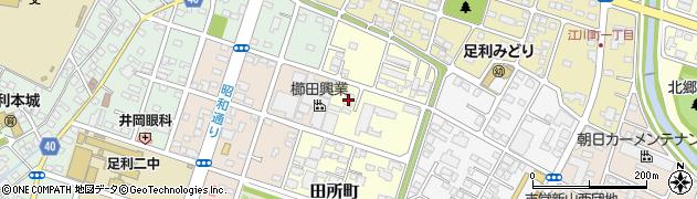 栃木県足利市田所町周辺の地図