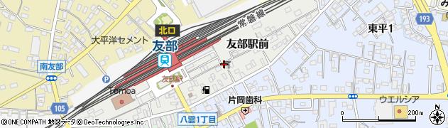 茨城県笠間市友部駅前周辺の地図