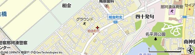 有限会社インテリア根本 相金事務所周辺の地図