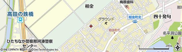 茨城県ひたちなか市相金町周辺の地図