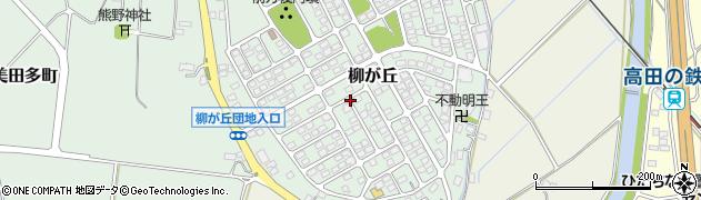 茨城県ひたちなか市柳が丘周辺の地図