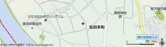 茨城県ひたちなか市美田多町周辺の地図