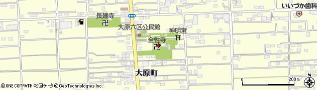 全性寺周辺の地図