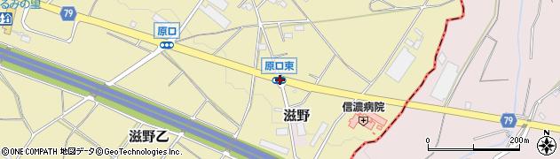 原口東周辺の地図