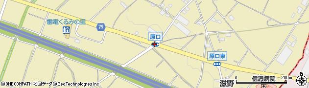 原口周辺の地図