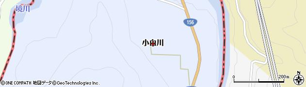 岐阜県白川村(大野郡)小白川周辺の地図