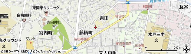 茨城県水戸市吉田周辺の地図