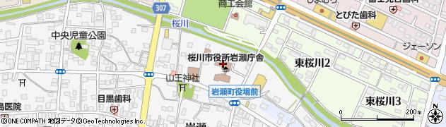 桜川市役所 岩瀬庁舎周辺の地図