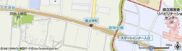 飯土井町周辺の地図