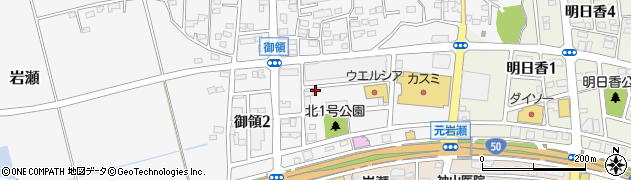 茨城県桜川市御領周辺の地図
