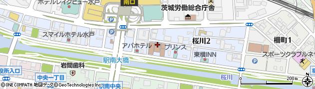 茨城県信用保証協会業務統括課周辺の地図