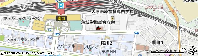 茨城労働局職業対策課周辺の地図