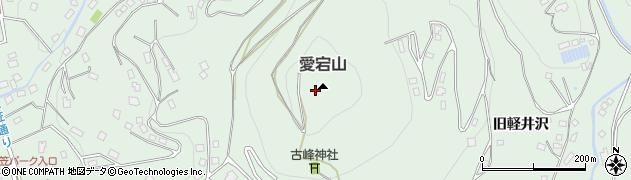 日間 10 軽井沢 天気