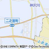 旭化成株式会社 本社工場