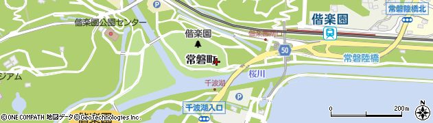 茨城県水戸市常磐町周辺の地図