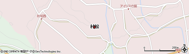 長野県青木村(小県郡)村松周辺の地図