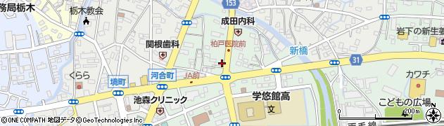 栃木県栃木市河合町周辺の地図