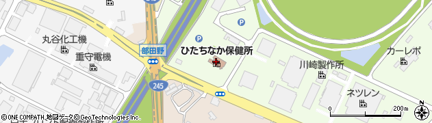 茨城県ひたちなか保健所 地域保健推進室周辺の地図