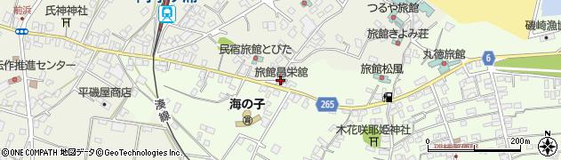昌栄館周辺の地図