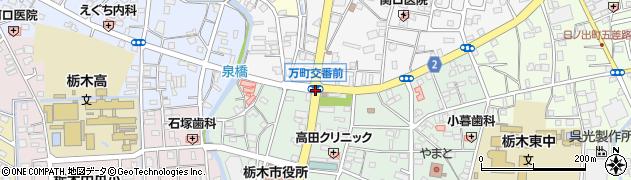 万町周辺の地図