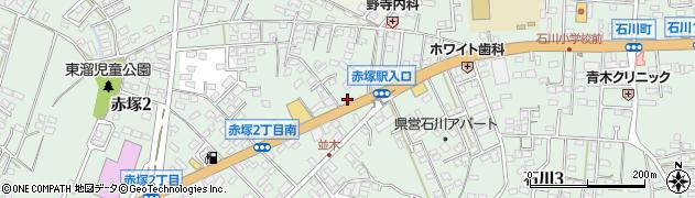 株式会社ひたち不動産鑑定周辺の地図