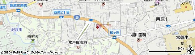 水戸西原シダックス カルチャークラブ周辺の地図