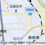 ぷるぷるホルモン 元総社本店
