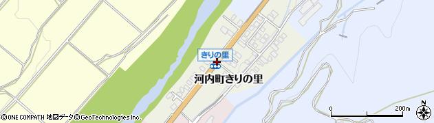 きりの里周辺の地図