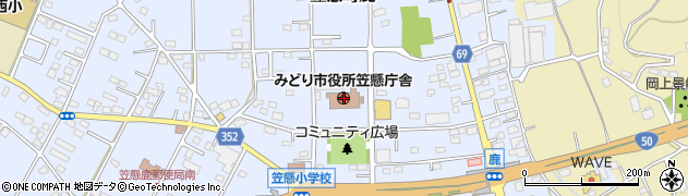 群馬県みどり市周辺の地図